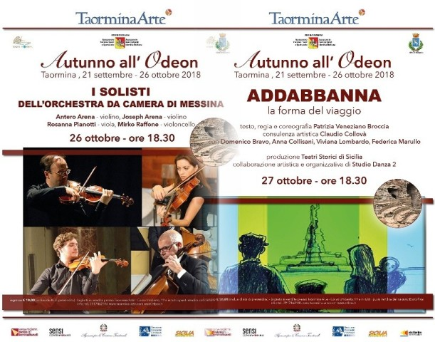 autunno all'odeon - les femmes magazine
