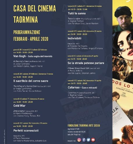 casa del cinema - www.lesfemmesmagazine.it